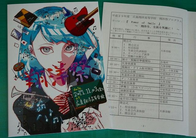 DSC03786t